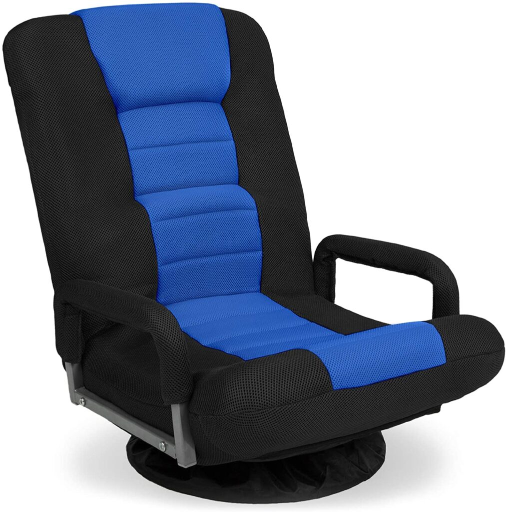 Best Choice Products Swivel Gaming Chair 360 Degree Multipurpose Floor Chair Rocker